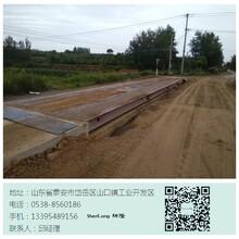 桂林市传感器一产业优势图片