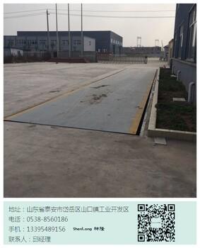 【电子地上衡价格_丹东电子地上衡生产厂家多少钱_电子汽车衡图片】-中国工业网