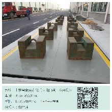 漯河过进料电子汽车衡是什么一注意事项图片