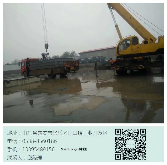 180吨20米汽车衡厂家直销东营价格