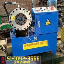 广东潮阳液压缩管机详看点图片