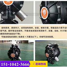 扬州矿用气动隔膜泵信誉保证?#35745;? />                 <span class=