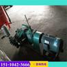 廣西玉林臥式BW150三缸柱塞式灌漿泵直銷