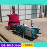 遼陽建筑加固BW150注漿機價格優惠