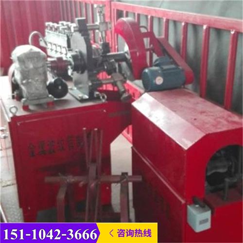 制管机的工作原理_制管机生产图片
