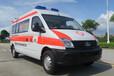 宁德市私人救护车护送怎么收费