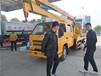 16米折臂高空作業車江鈴登高車全國最低價,21米藍牌直臂高空作業車