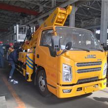 国六江铃蓝牌21米高空作业车,蓝牌13米伸缩臂现货供应图片