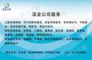 顺平县专业编制田园综合体项目发展规划公司-文本怎么做图片