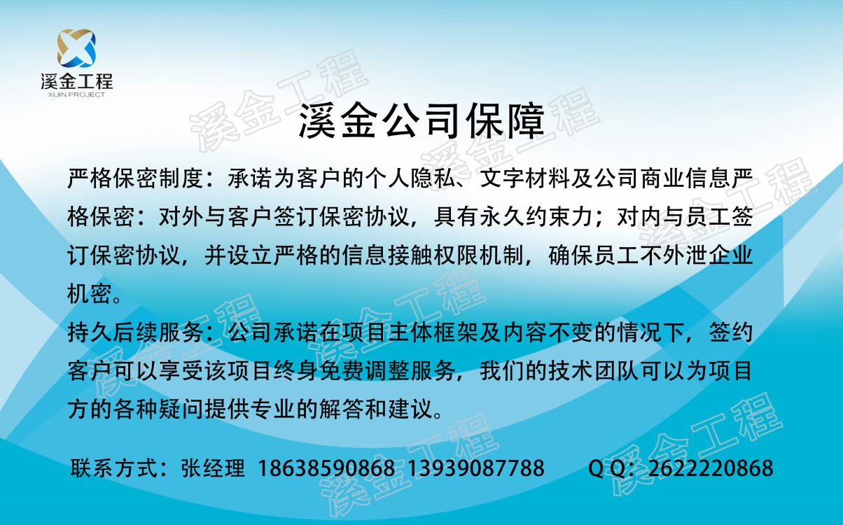射洪县做节能评审报告公司-专业编制