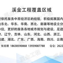 滨州市精心编制产业园区概念规划公司-编制深度规定