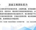 迪庆做产业园区概念规划设计公司-高性价比
