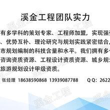 绩溪县加急制作旅游景区概念规划-科学严谨