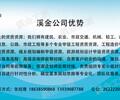 潍城区做产业园区概念规划设计-专业打造