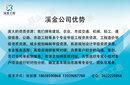 岳普湖县做可行性报告公司-权威编制图片