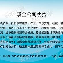 辽阳市精心编制主题乐园概念规划-格式