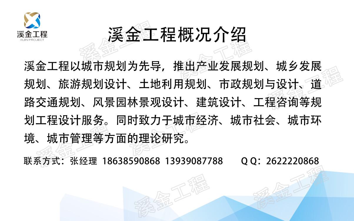 泰安市做工程类投标书公司-机构