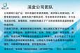 建瓯市做农产品深加工项目-食堂投标书