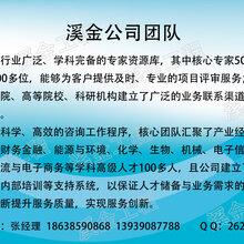赣州市专业编制施工组织设计-公司