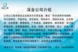 镇平县做初步设计报告公司-高效精准