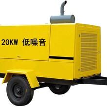 莱芜1000kw发电机短期租赁节假日不打烊莱芜分公司?#35745;? onerror=