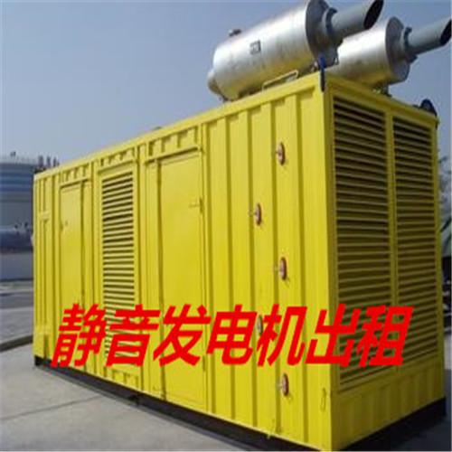 安徽铜陵1200kw发电机出租品牌