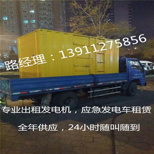 霍林郭勒市发电机出租800kw供应工程缺电