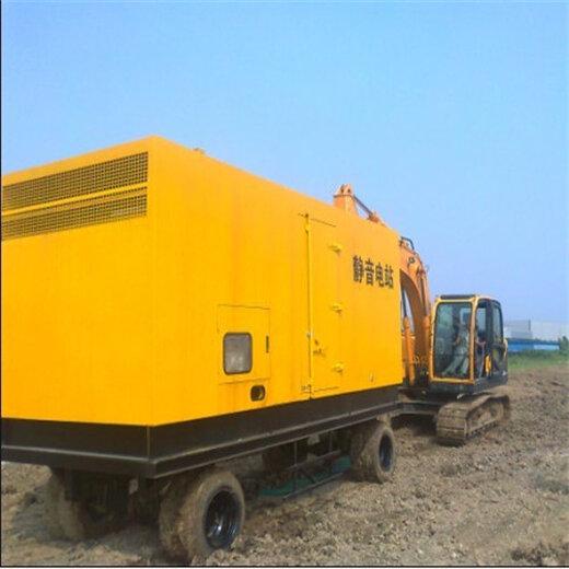 泰州姜堰區出租發電機隨叫隨到