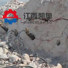 静态爆破岩石劈裂机钻孔布置图片
