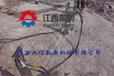 云林大型液壓巖石分裂機廠家多槍頭油管接法