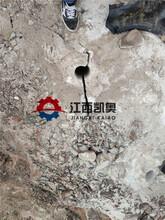 贵阳采石场撑石机城市区岩石破除免爆破劈裂机岩石分裂器图片