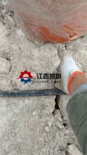 黄南矿石破石棒地下管道开挖坚硬岩石头分石机大劈裂开山机图片