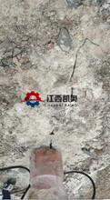 临夏分石机浙江分裂机破拆岩石地基爆破器图片