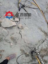 株洲破石器找矿山劈裂机修地铁破坚硬岩石头开山撑石机图片