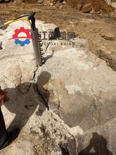 石材开采大型劈裂机隧道孤石破除石头分裂捧泰安图片