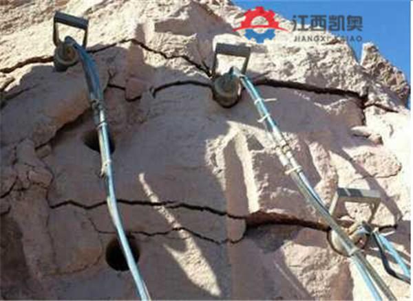 日照竖井裂破机人工挖孔桩风镐打不动分石机便携破裂机