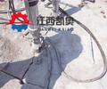 开裂机分裂机报价开采煤矿大型岩裂机丽水