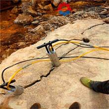 竖井开石器坚硬石头用什么破碎开石器液压钻劈裂机芜湖图片