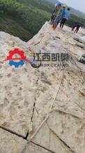 裂石器柴油分裂机山体开采解体地基劈石器郴州图片
