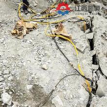 金华液压致裂器挖基础开石头裂山机电动劈石机图片