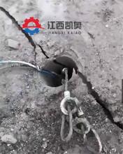裂石器劈石机报价破碎锤劈裂机拆桥挖掘机碎裂器渭南图片