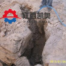 西双版纳竖井裂碎器开挖公路石方坚硬岩石头劈裂棒裂石器视频图片