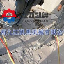 电动岩石劈裂机路面路基扩宽地基胀石机镇江图片