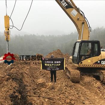劈裂器开石器价格金矿开采开硬石头设备挖改撑裂机迪庆
