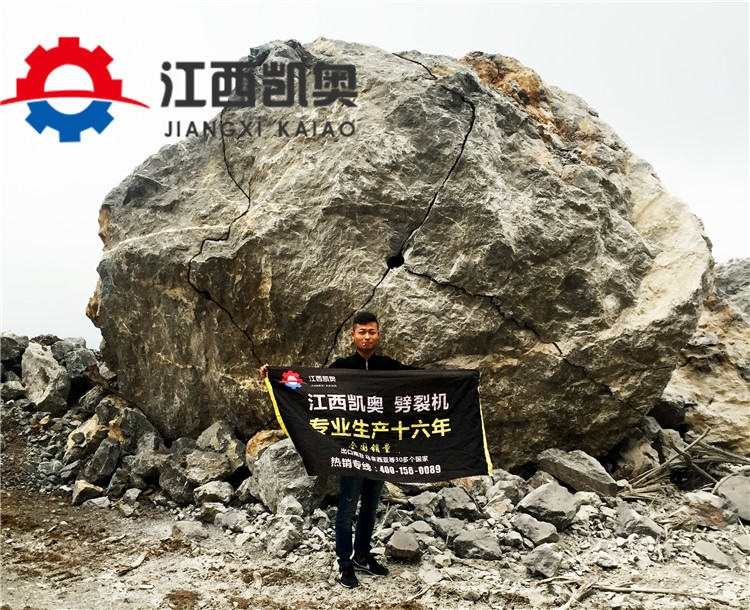 巖石劈巖機礦山巖石開采設備鄭州石料開采液壓劈裂機