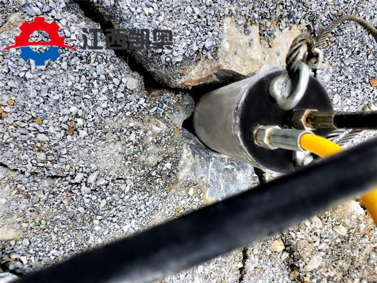 液压劈裂机的视频新疆和田
