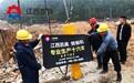 岩石分裂机供应北京