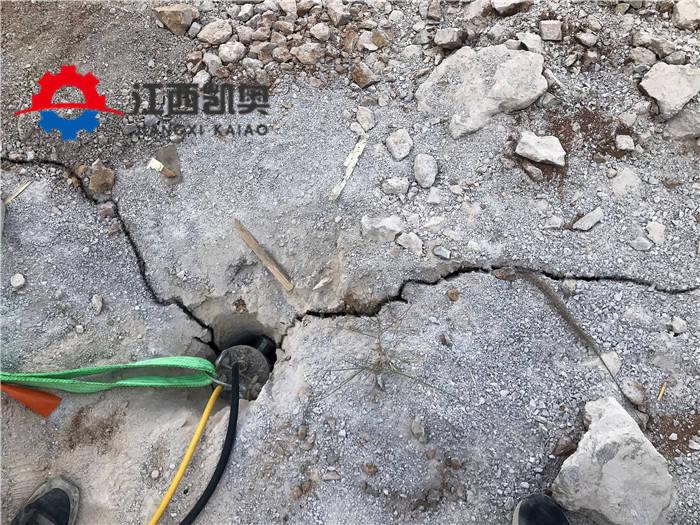 液压劈裂机操作视频北京