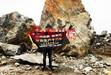 岩石劈裂棒哪里有西藏林芝__江西震山斧