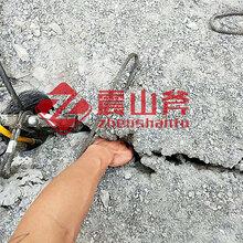 巖石劈裂機廠商青海西寧__江西震山斧圖片